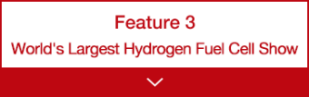 Feature3 World's Largest Hydrogen Fuel Cell Show