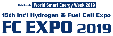 Worlds Largest Hydrogen Fuel Cell Show