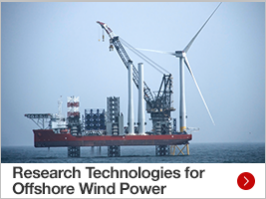 Research Technologies for Offshore Wind Power