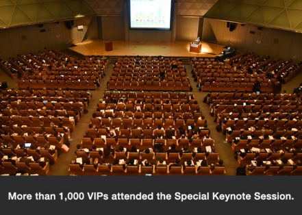 More than 1,000 VIPs attended the Special Keynote Session.
