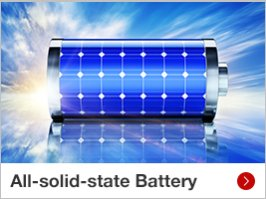 All-solid-state Battery